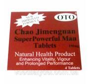 """Ефективний натуральний препарат для підвищення чоловічої потенції - """"Chao Jimengnan Super Powerful man"""" ( 4 таб.) ."""