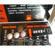 Пігулки Лю Бьяньвань для найсильнішої потенції і поліпшення роботи бруньок 18 пилюлей-шариков в упаковці