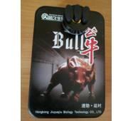 """""""Bull' (Бик) - натуральний препарат для підвищення потенції велика упаковка (30 пігулок) ."""