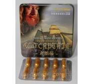 Старий капітан препарат для потенції з устриць і морських водоростей. 10 капсул упаковка