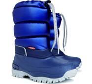 Детские зимние дутики Demar LUCKY А (синие), купить в Черкассах
