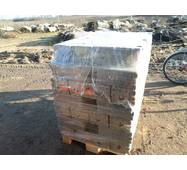 Паливні брикети з деревини купити в Дніпрі