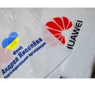 Поліетиленові пакети з логотипом