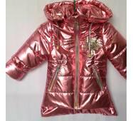 Детская демисезонная  куртка оптом 86-110