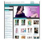 Готовый сайт по продаже модной женской одежды +