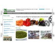 Готовый сайт для продажи оборудования для переработки овощей и фруктов