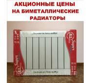 Биметаллические радиаторы Alltermo Super Bimetal 500/100