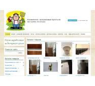 Готовый сайт для продажи агроволокна, одноразовых простынь