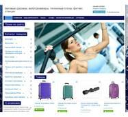 Готовый сайт по продаже спортивных тренажеров
