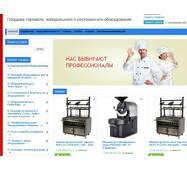 Готовый сайт по продаже торгового, холодильного и ресторанного оборудования