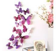 Яскраві 3d метеликів на стіну. Фіолетові.