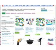 Готовый сайт по продаже товаров для кухни, дома, сада