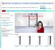 Готовый сайт по продаже электрических котлов