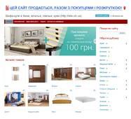 Готовый сайт по продаже качественной мебели