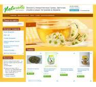 Готовый сайт по продаже полезной, натуральной продукции
