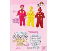 Детский трикотаж оптом от производителя. Кофта арт. В11-20.01