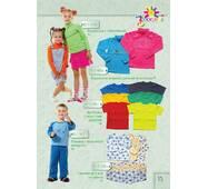 Трикотаж для детей оптом от украинского производителя. Пижама арт. В11-133.10