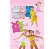 """Одяг для дітей від виробника. Комплект """"Курочка"""" арт. В11-54.10"""