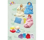 Детский трикотаж в Украине. Детский конверт арт. В11-86.06