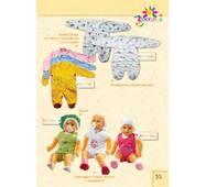 Детская одежда оптом. Комбинезон арт. В11-106.10