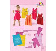 Одяг для дітей оптом. Комплект арт. В11-167.12