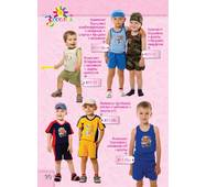 Одяг для дітей від виробника. Комплект арт. В11-75.01