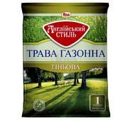 Трава газонная Теневая купить в Ровно
