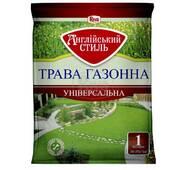 Трава газонная Универсальная купить во Львове