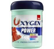 Порошок для видалення плям Sano Oxygen Power 2в1  720 г