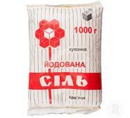 Соль йодированная фасованная по 1 кг, мешок 25 кг купить во Львове