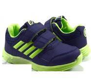 Кросівки для хлопчика Clibee 26-31