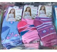 Дитячі демісезонні шкарпетки оптом 22-28 розмір