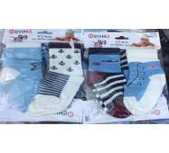 Детские демисезонные носки Фенна для малышей оптом 6- 12месяцев