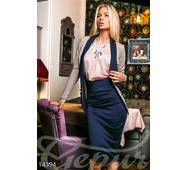 Элегантный деловой костюм (майка - персиковый, жакет - бежевый, кант, юбка - темно-синий)