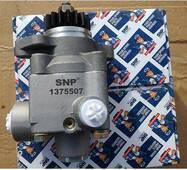 Насос гидроусилителя руля для Daf XF95 купить в Днепре