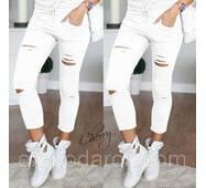 Белые  штаны-лосины рванки