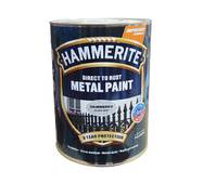 Фарба«Hammerite темно-коричнева напівматова 2,5 л.
