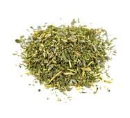 Прованські трави.Ціна за 100г