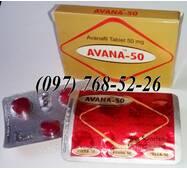 Препарат без побочных действий AVANA-50 Аванафил 50 мг, 4 табл. купить в розницу