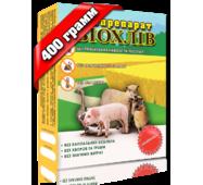 Биопрепарат для фермерства, бактерии для переработки навоза БИОСТОК 400 грамм