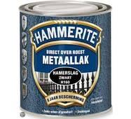 Фарба антикорозійна Hammerite сіра молоткова 2,5л.