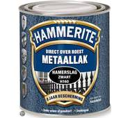 Фарба Hammerite цегляна молоткова   0,7л.