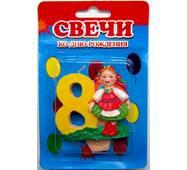"""Свічки в торт цифри  Козаки  """"8"""""""