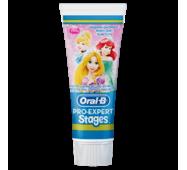 Зубная паста детская Oral-B Pro-Expert Stages Принцессы Дисней, 75 мл