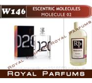 №69Женские духи на разлив  Escentric Molecules «Molecule 02» 110мл