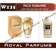№182 Женские духи на разлив  Paco Rabanne LADY MILLION EAU MY GOLD   100 мл