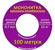 Мононить армированная 0,7 мм, бобина по 100 м проволока купить