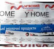 Тканые браслеты, ширина 1,5 см с полноцветной печатью купить в Харькове