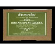 Ополіскувач-маска для оновлення шкіри голови та волосся Mirelin купити в Тернополі