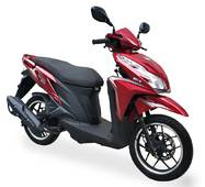 Скутер -FADA YB150T - 20C Red